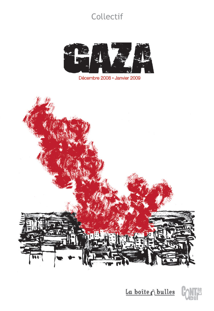 closed zone - animation - gaza 2009